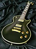 Orville LPC-75 Les Paul Custom Ebony Modified