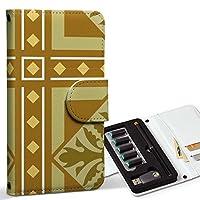 スマコレ ploom TECH プルームテック 専用 レザーケース 手帳型 タバコ ケース カバー 合皮 ケース カバー 収納 プルームケース デザイン 革 チェック・ボーダー 模様 エレガント 緑 004034
