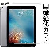 Lakko Apple 2015 iPad mini 4 液晶保護ガラスフィルム 9H 飛散防止 7.9インチ 日本板硝子社国産ガラス採用