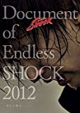 Document of Endless SHOCK 2012 -明日の舞台へ- (通常仕様) [DVD]