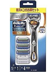 ジレット プログライド フレックスボール パワ-髭剃り 本体+替刃4個付