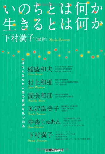 中森じゅあん (占い師) の経歴,関連情報 - 誕生日データベース