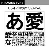 OpenType ヒラギノUD角ゴ StdN W6 [ダウンロード]