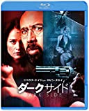 ダークサイド ブルーレイ&DVDセット(2枚組) [Blu-ray]