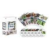 『ムツゴロウのゆかいな動物図鑑』コンプリートBOX 2 [DVD]