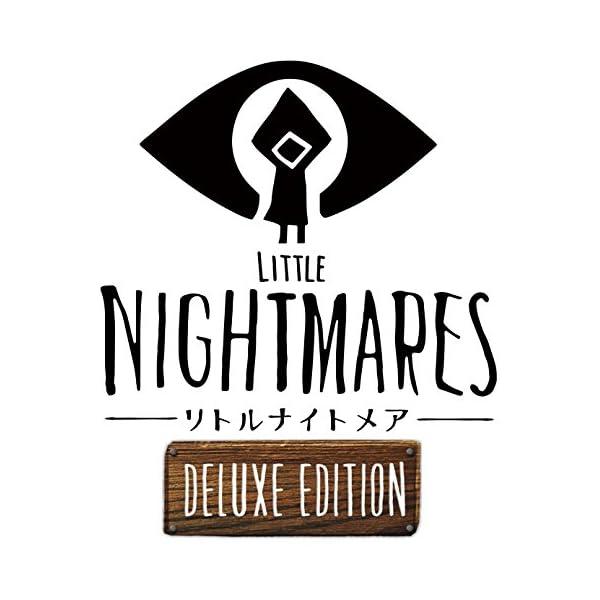 LITTLE NIGHTMARES-リトルナイ...の紹介画像3