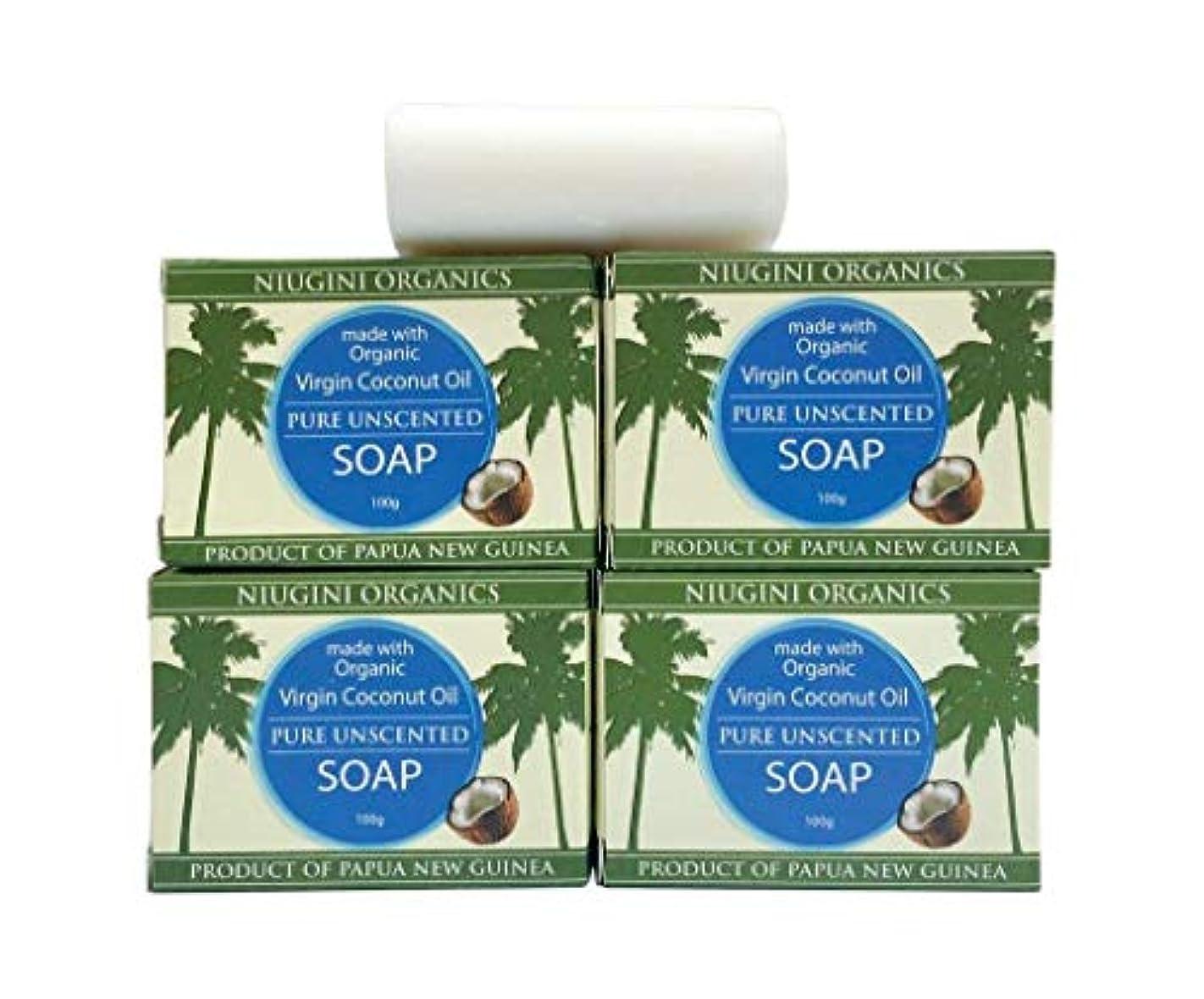 合理化系統的縫うオーガニック ココナッツオイル石鹸 無香料 100gx4個