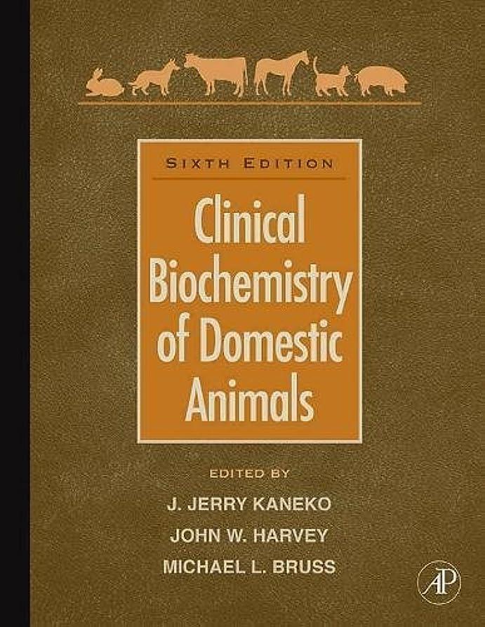 横上院参照Clinical Biochemistry of Domestic Animals, Sixth Edition