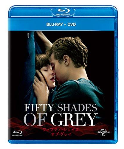 フィフティ・シェイズ・オブ・グレイ ブルーレイ+DVDセット [Blu-ray]