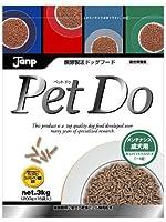 自然派醗酵フード ペットドゥ 成犬用(メンテナンス) 3kg×4個【まとめ買い】