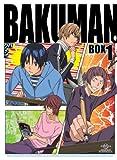 バクマン。3rdシリーズ DVD-BOX1[DVD]