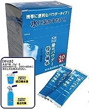 和勝 俺のパウダー 経口補水 30袋入 水に溶かすパウダータイプ WA-KHP5 熱中症対策