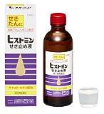 【指定第2類医薬品】ヒストミンせき止め液 120mL ※セルフメディケーション税制対象商品