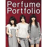 Perfumeフォトブック『Perfume Portfolio(パフューム ポートフォリオ)』