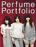 Perfumeフォトブック『Perfume Portfolio(ハ゜フューム ホ゜ートフォリオ)』