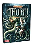パンデミック:クトゥルフの呼び声 (Pandemic: Reign Of Cthulhu) 日本語版 ボードゲーム