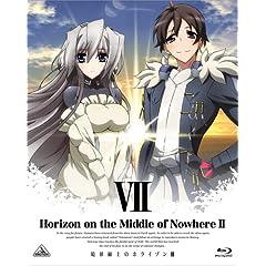 境界線上のホライゾンII [Horizon on the Middle of Nowhere] VII(初回限定版)(最終巻) [Blu-ray]