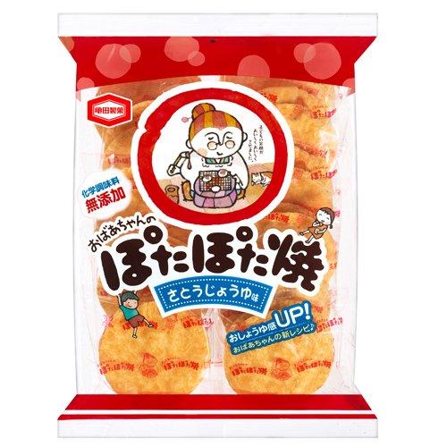 亀田製菓 ぽたぽた焼 22枚 【5個セット】