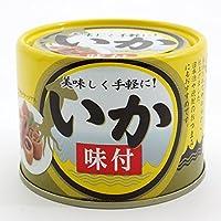 いか味付缶 24缶入