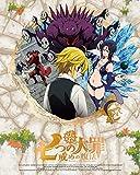 七つの大罪 戒めの復活 9(完全生産限定版)[Blu-ray/ブルーレイ]