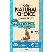 ニュートロジャパン ニュートロ ナチュラルチョイス キャット 避妊・去勢猫用 アダルト 白身魚 2kg