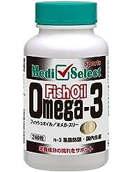 メディセレクト スポーツ フィッシュオイル Omega-3(オメガ-スリー) 240粒