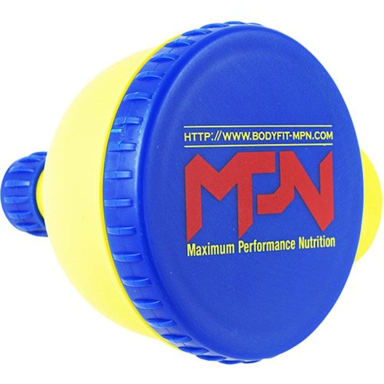 海軍ターミナル特権的ボディフィット MPN ファンネル 粉末サプリメント小分け携帯用漏斗