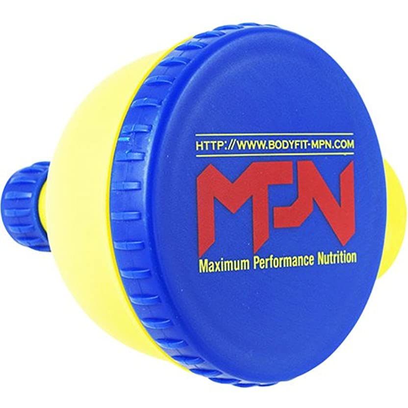 イルパズル肺ボディフィット MPN ファンネル 粉末サプリメント小分け携帯用漏斗