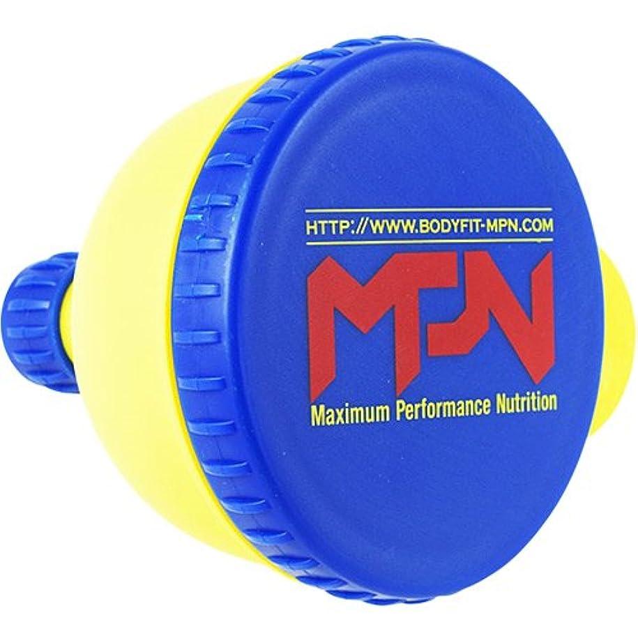 確立します綺麗な土砂降りボディフィット MPN ファンネル 粉末サプリメント小分け携帯用漏斗