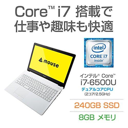 『mouse ノートパソコン MB-BN25I782S-ZN Windows 10/Corei7/15.6インチ/SSD240GB/8GBメモリ』の9枚目の画像