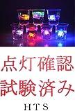 点滅タイプ 七色に 光る氷 アイスキューブ 12個 24個 36個 セット アイスライト ライトキューブ センサー感知式 パーティー 結婚..