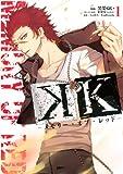 K / 黒榮 ゆい のシリーズ情報を見る