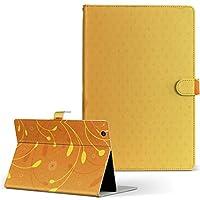 igcase d-01J dtab Compact Huawei ファーウェイ タブレット 手帳型 タブレットケース タブレットカバー カバー レザー ケース 手帳タイプ フリップ ダイアリー 二つ折り 直接貼り付けタイプ 001889 フラワー 花 フラワー オレンジ