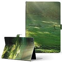 タブレット 手帳型 タブレットケース タブレットカバー カバー レザー ケース 手帳タイプ フリップ ダイアリー 二つ折り 革 004644 iPad Air Apple アップル iPad アイパッド iPadAir