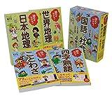 読めばわかる! 国語・社会4冊セット (朝日小学生新聞の学習読みものシリーズ ドクガク!)