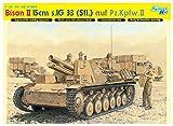 ドラゴン 1/35 第二次世界大戦 ドイツ軍 15cm 33式重歩兵砲搭載自走砲 バイソン2 プラモデル DR6440