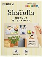 FUJIFILM 写真パネル shacolla(シャコラ) 単品 WD KABE-AL 2L