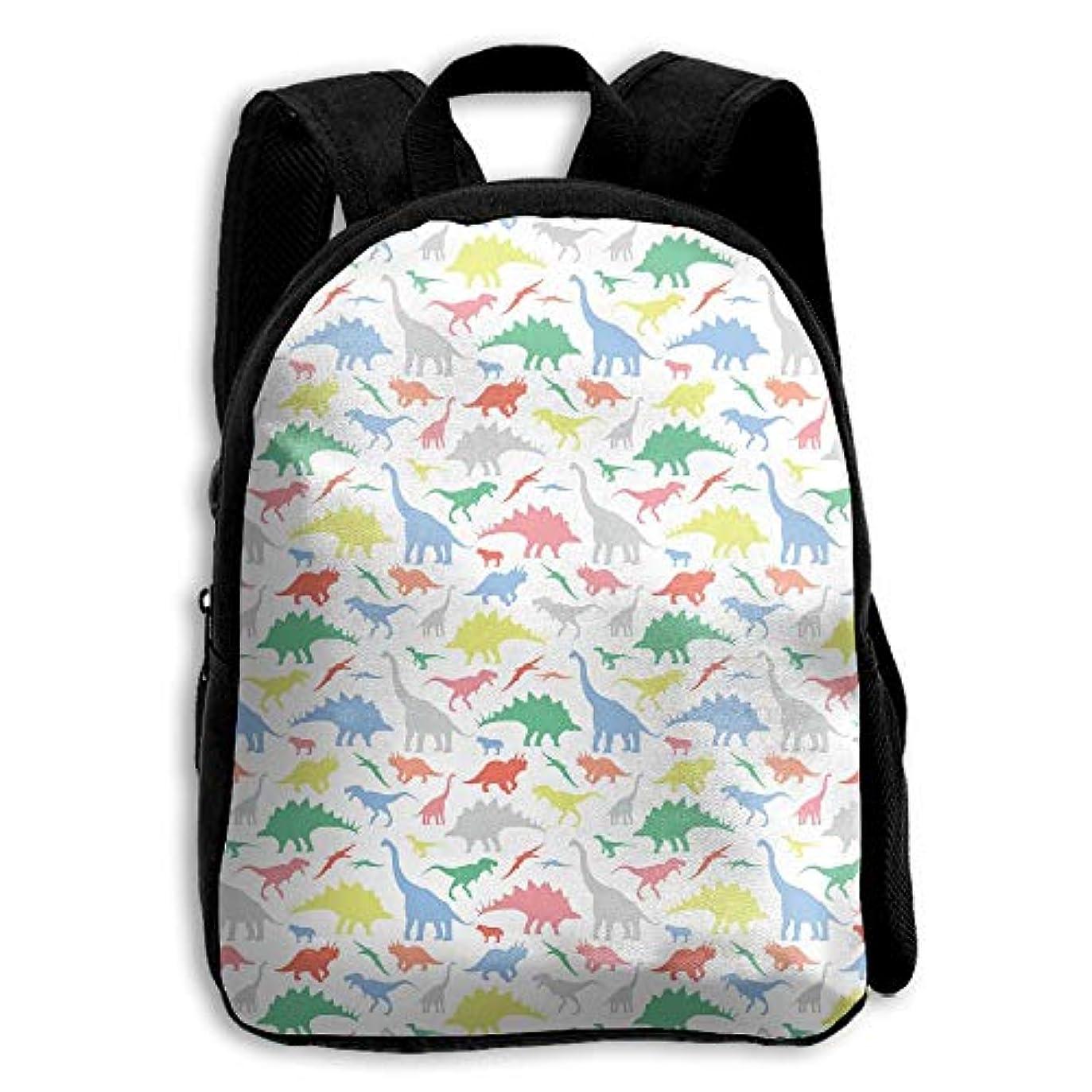 欲しいです排除インポートキッズ バックパック 子供用 リュックサック カラフル恐竜パターン ショルダー デイパック アウトドア 男の子 女の子 通学 旅行 遠足