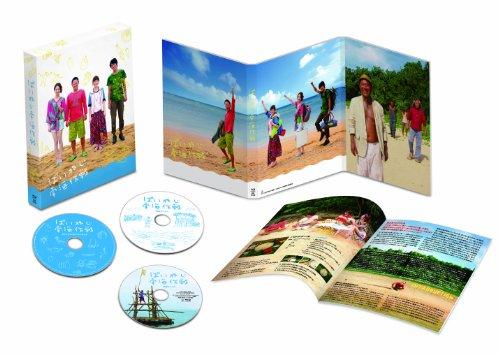 ぱいかじ南海作戦【期間限定版】Blu-ray