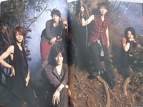 KAT-TUN LIVE TOUR 2008 QUEEN OF PIRATES パンフレット