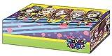 ブシロードストレイジボックスコレクション Vol.332 BanG Dream! ガルパ☆ピコ『Poppin'Party カラフルポッピン!』