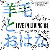 LIVE IN LIVING'08 画像