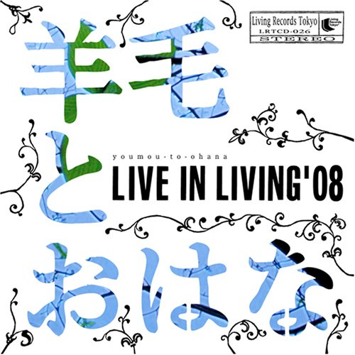 LIVE IN LIVING'08
