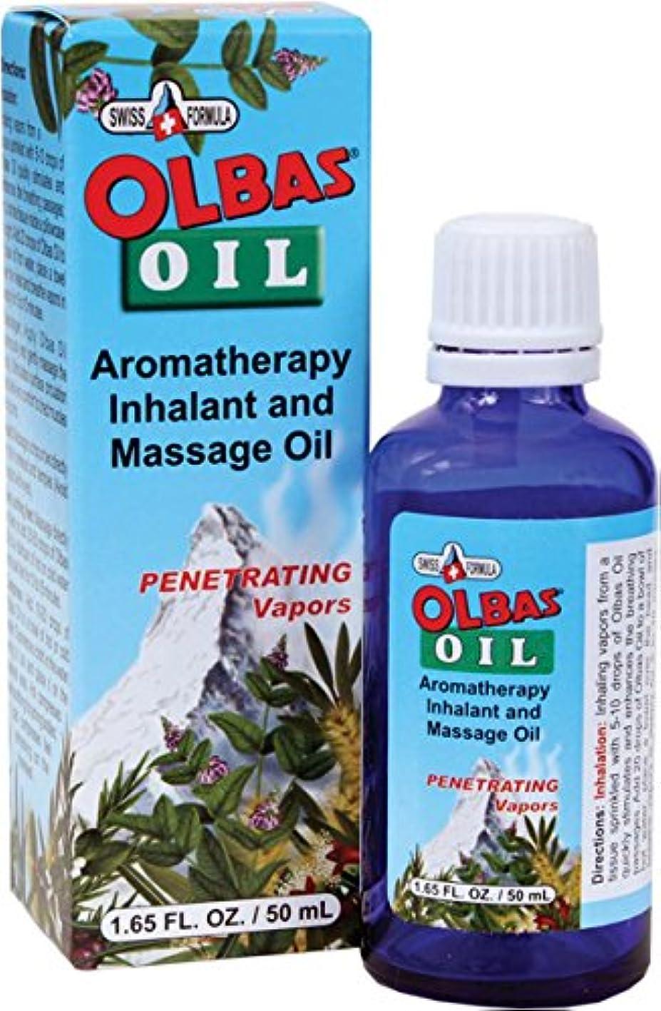 以下ブロック体Olbas Therapeutic, Olbas Oil, Aromatherapy Inhalant and Massage Oil, 1.65 fl oz (50 ml)