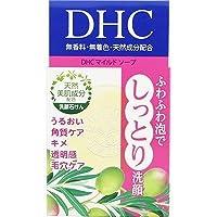 DHC・マイルドソープ 35g (ソープ・固形石鹸) [並行輸入品]