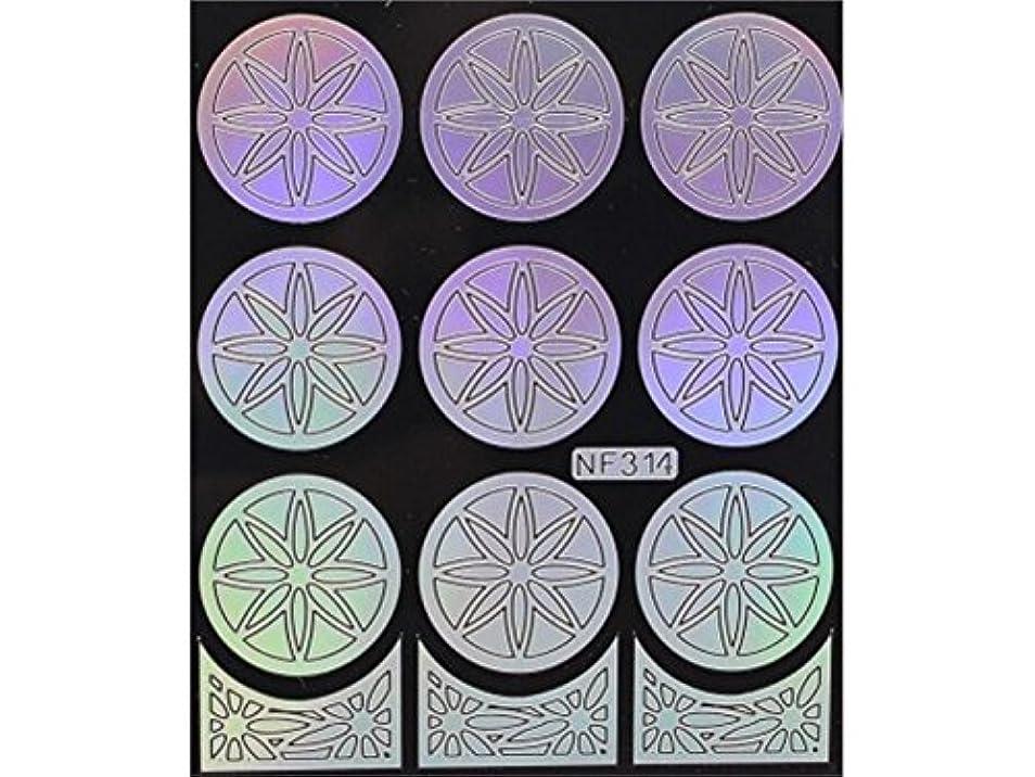 ピカリングどのくらいの頻度でうめき声Osize 女性のネイルステッカーネイルアートプレートをスタンピングネイルポリッシュマニキュア印刷テンプレートDIYの装飾(シルバー)