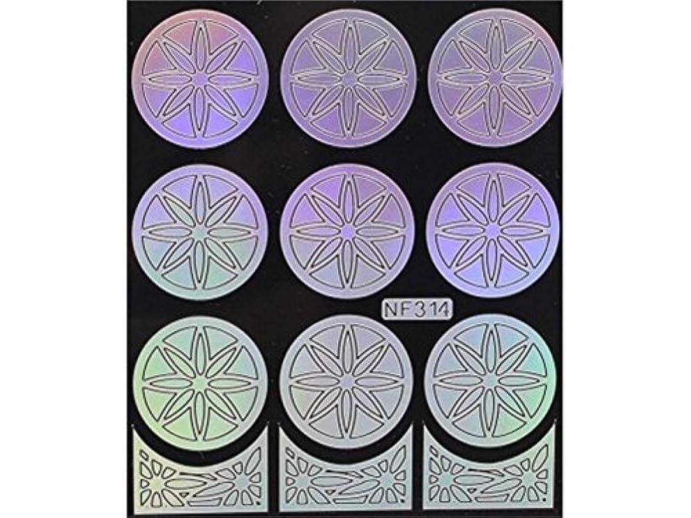 パーティション撤回する連鎖Osize 女性のネイルステッカーネイルアートプレートをスタンピングネイルポリッシュマニキュア印刷テンプレートDIYの装飾(シルバー)