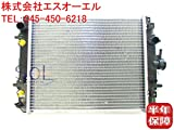 DAIHATSU ダイハツ ネイキッド(L750S L760S) MAX(L950S L952S L960S L962S) ミラ(L700S L710S) ラジエーター ラジエター ターボ車 16400-97217