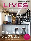 LiVES (ライヴズ) 2012年 06月号 [雑誌] VOL.63