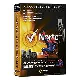【旧商品】Norton Internet Security 2012 【アメイジング スパイダーマン フィギュア付きパック】